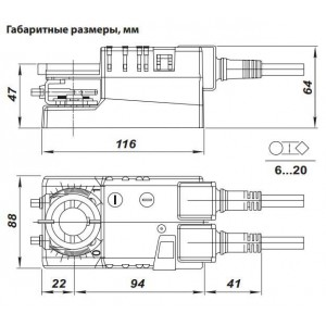 Электропривод Belimo LM230A-S-TP