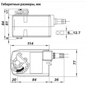 Электропривод Belimo TF24