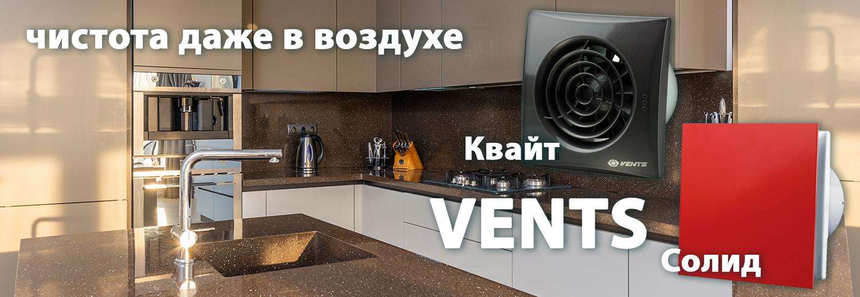 Осевые энергосберегающие вентиляторы
