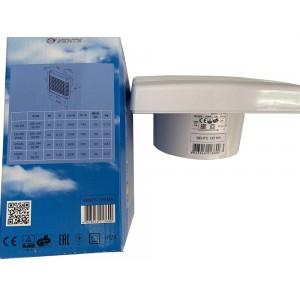 Вытяжной вентилятор Вентс 125 МА