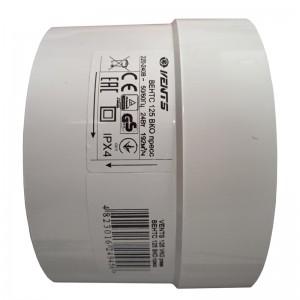 Вентилятор Вентс 125 ВКО прес